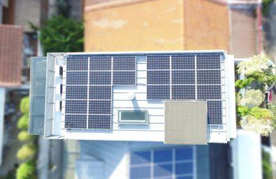 Upper Thomson Road solar